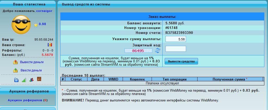 http://popkorn.ucoz.ru/Capture.png